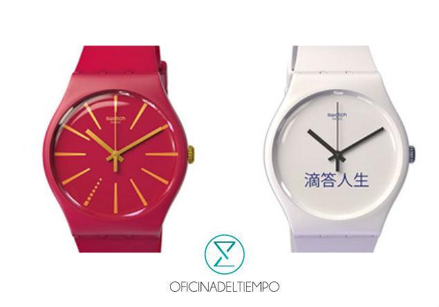 Elige un reloj de calidad de Oficina del Tiempo